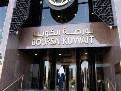 حصاد بورصة الكويت في أسبوع.. ارتفاع أحجام التداول بنسبة 16.7%