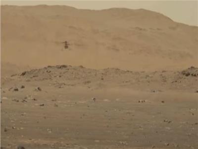 سماع أزيز مروحية «ناسا» في جو المريخ| فيديو