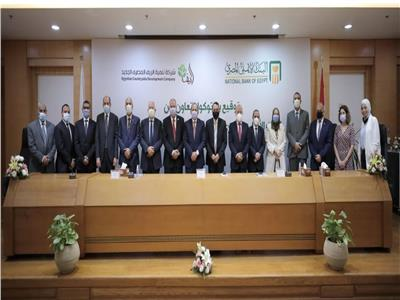 البنك الأهلي المصري يوقع بروتوكول مع شركة تنمية الريف المصري
