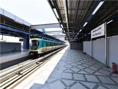 «عدلى منصور».. محطة مترو عالمية زارها الرئيس تصميمات وخدمات أوروبية