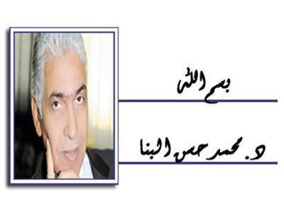 د. محمد حسن البنا يكتب : فاتورة الكهرباء