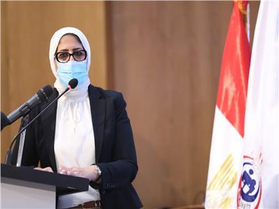 وزيرة الصحة تستعرض محاور خطة دعم مصابي غزة تنفيذا لتكليفات الرئيس
