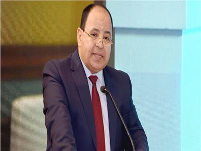 وزير المالية: الفاتورة الإلكترونية تهدف لإيجاد نظام يتابع التعاملات التجارية
