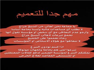 فواز عطية: حل «قضية الشيخ جراح» سياسى.. وإسرائيل تعمل ألف حساب لمصر