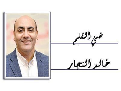خالد النجار يكتب: ملعــــــــون