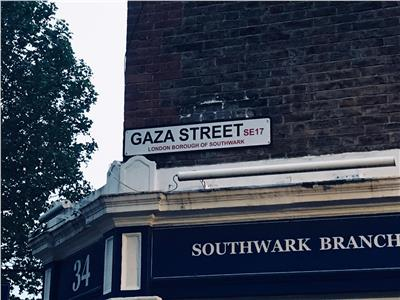 إطلاق اسم «غزة» على أحد شوارع العاصمة البريطانية لندن