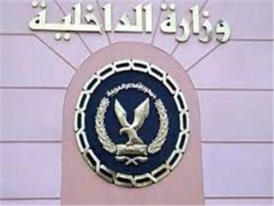 الجريدة الرسمية تنشر قرار «الداخلية» بإنشاء سجنين مركزيين بقنا