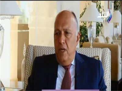 شكري: الحديث عن بيع إثيوبيا لمياه النيل لا يستحق النقاش  فيديو