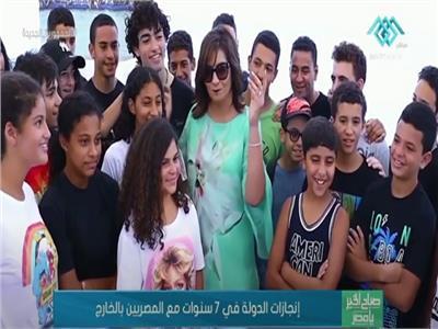 «نورت بلدك واتكلم عربي» ومبادرات أخرى.. إنجازات 7 سنوات مع المصريين بالخارج| فيديو
