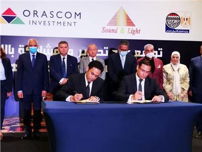 وزير قطاع الأعمال يشهد توقيع عقد تطوير «الصوت والضوء┌ بتكلفة 200 مليون جنيه