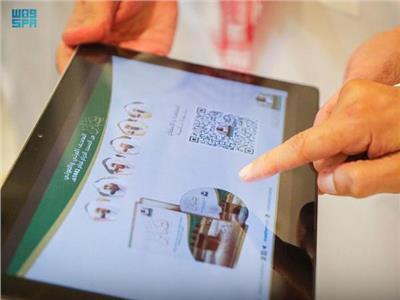 تدشين أول مصحف مرئي من صلاتي «التراويح» و«التهجد» في السعودية