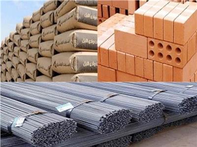 أسعار مواد البناء بنهاية تعاملات الثلاثاء 15 يونيو