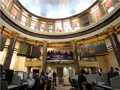 البورصة المصرية تختتم اليوم بتراجع جماعي للمؤشرات