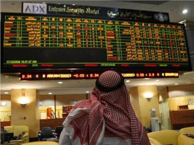 بورصة أبوظبي تختتم بتراجع المؤشر العام للسوق بنسبة 0.75%