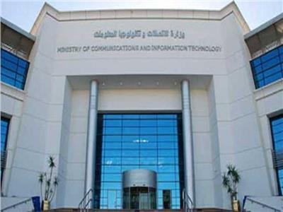 وفد «الإتصالات» الليبي يصل القاهرة لبحث تعزيز التعاون مع مصر