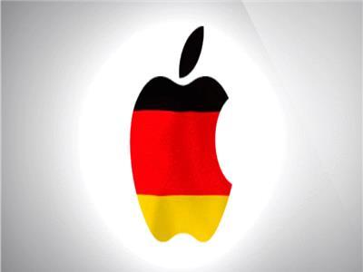 ألمانيا تفتح تحقيقًاً مع شركة آبل
