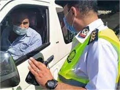تحصيل 647 ألف جنيه غرامات سددها 12 ألف شخص بدون كمامات