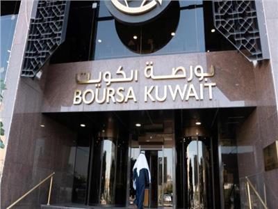 بورصة الكويت اليوم.. ارتفاع جماعي لكافة المؤشرات