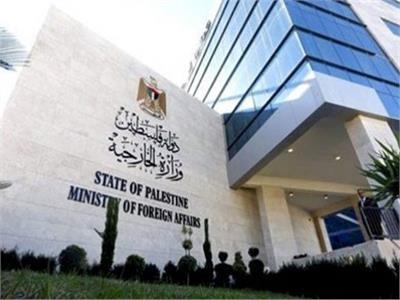 «فلسطين» تطالب سلوفاكيا بالتراجع عن افتتاح معهد ثقافي لها في القدس