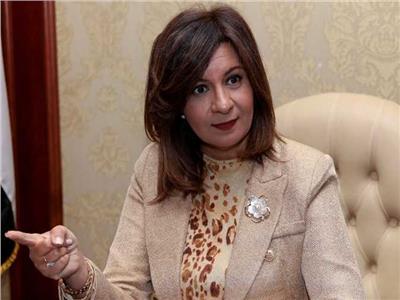 «المصرية اللبنانية» تستضيف وزيرة الهجرة.. الثلاثاء المقبل
