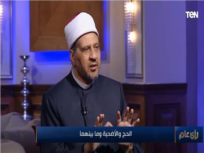 مستشار مفتي الجمهورية: البيت الحرام يطوف به 70 ألفا من الملائكة