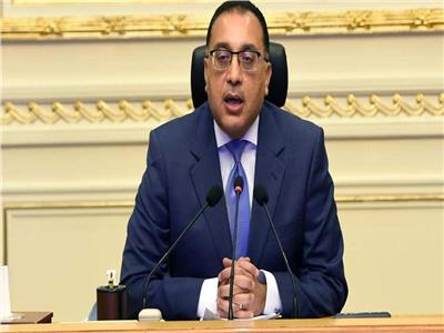 الحكومة تنفي هدم المتحف المصري بالتحرير بعد افتتاح المتحف المصري الكبير