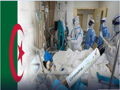 الجزائر تسجل أعلى إصابات كورونا منذ بداية الجائحة