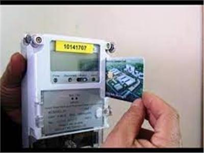 «الكهرباء»: البرنامج الموحد يحل مشكلة بطء شحن العدادات مسبوقة الدفع