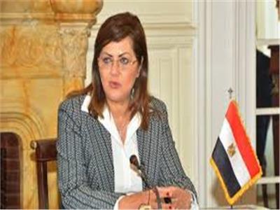 وزيرة التخطيط: زيارات منزلية لخفض الزيادة السكانية