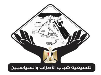 تنسيقية الأحزاب: العاصمة الإدارية نقلة حضارية ونوعية بتاريخ مصر الحديث
