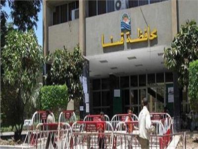 محافظة قنا في أسبوع  نائب محافظ قنا يتفقد إنشاء وتطوير عدد من مدارس قوص