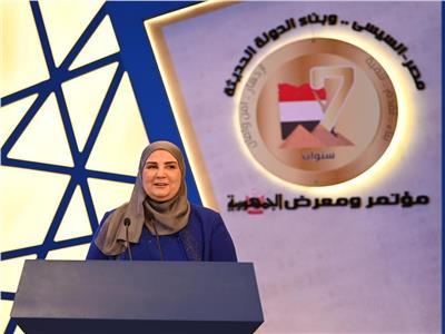 «وزيرة التضامن»: مفاهيم جديدة للرعايةِ والحماية الاجتماعية