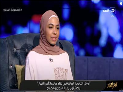 الرابع على الجمهورية «أدبي»: الأوائل مش كائنات خارقة.. ولكن عندهم ثقة بالنفس