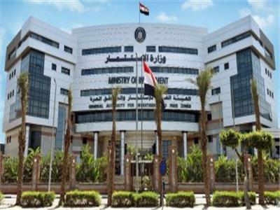 خطوات تأسيس شركة فردية في مصروالأوراق المطلوبة