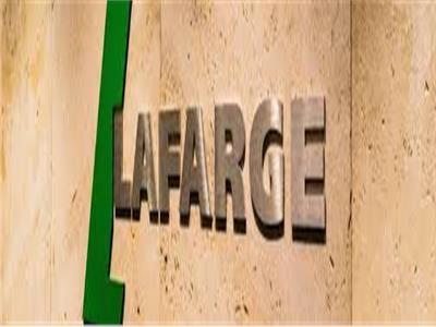 العملاق الفرنسي «لافارج» متهم بدفع ملايين لداعش في سوريا