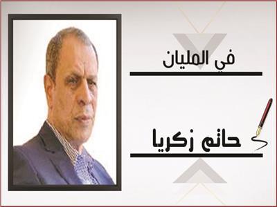 القمة الثلاثية مهمة للقضية الفلسطينية  والعلاقات المصرية القـبرصية تنمو بثبات