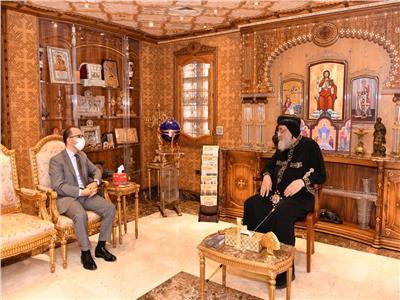 البابا تواضروس يستقبل السفير المصري الجديد في إثيوبيا