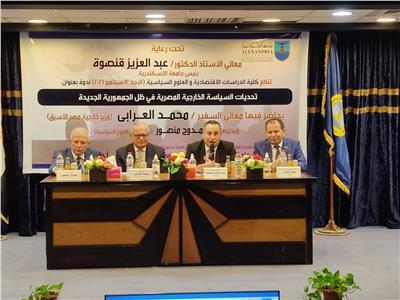 رئيس جامعة الإسكندرية: الإنجازات التي تشهدها معدلات التنمية كانت بمثابة الحلم لكافة الأجيال