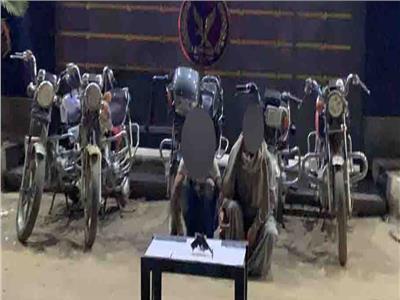 ارتكبو 8 جرائم.. سقوط عصابة سرقة الدراجات النارية بسوهاج