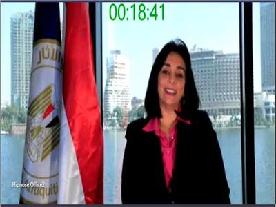 نائب وزير السياحة تشارك في منتدي «عالم للسياحة- منتدى إيفورا» بالبرتغال