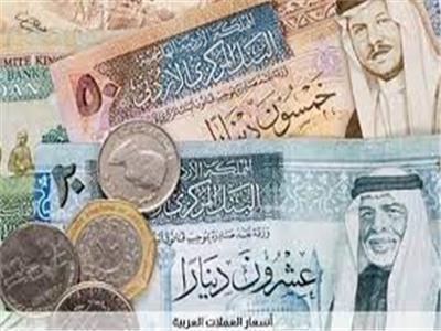 تباين أسعار العملات العربية في البنوك أمام الجنيه اليوم