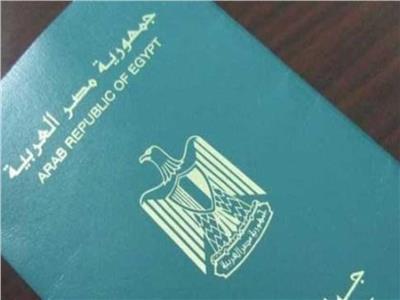 «الداخلية» تسمح لـ21 مواطنًا بالحصول على الجنسية الأجنبية واحتفاظهم بالمصرية