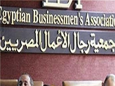 «رجال الأعمال» تبحث زيادة الإستثمارات مع رومانيا
