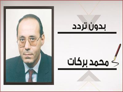رسائل مصر للعالم