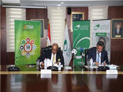 البريد يوقع بروتوكولا لتيسير حصول المواطنين على خدمات جهاز تنمية التجارة الداخلية