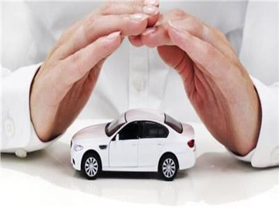 ما هي الإجراءات التي يتم اتباعها لحصول على التأمين الإجباري على السيارات ؟