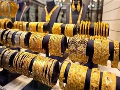 أسعار الذهب في مصراليوم الاثنين 27 سبتمبر