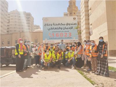 «بشاير الخير».. 8463 أسرة تستفيد من حملات التوعية.. وعلاج 437 من الإدمان