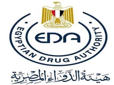 هيئة الدواء المصرية تهنئ الرئيس السيسي بالذكرى الـ ٤٨ لنصر أكتوبر المجيد
