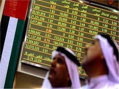 بورصة أبوظبي تختتم بتراجع المؤشر العام خاسرًا 0.61 نقطة